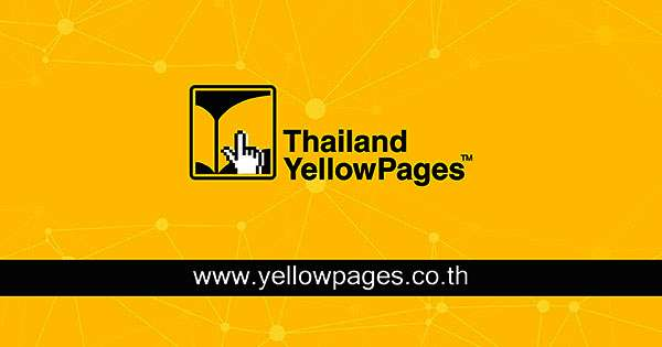 Thailand Yellow Pages People Search